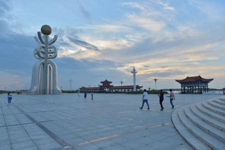 plaza: TaiYang Plaza