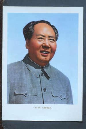 ze: Mao Ze Dongs poster Editorial