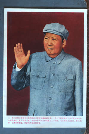 Mao Ze-Dong's pictorial