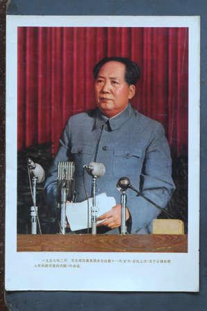 mao: Portrait of Mao Zedong