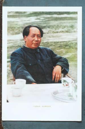 humanities: Portrait of Mao Zedong