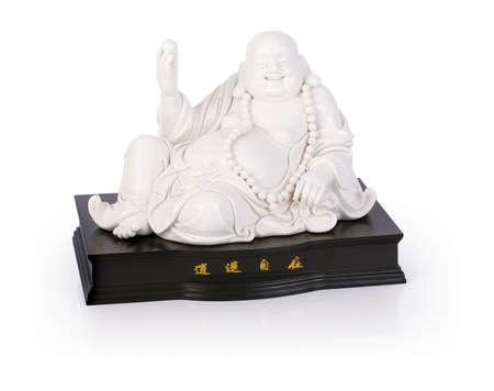 maitreya: Maitreya statue