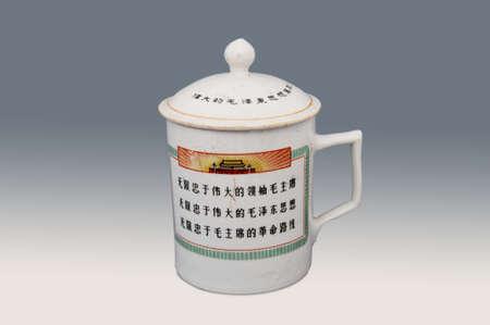humankind: Closeup fo a porcelain cup Editorial