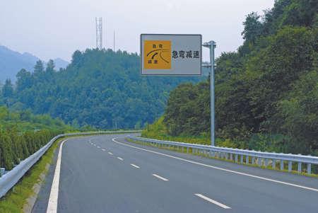 curve: Curve marking road sign