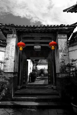 gatehouse: Door