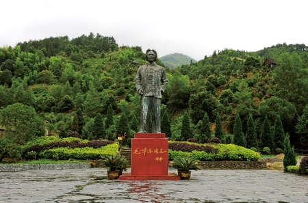 mao: Mao Zedong statue