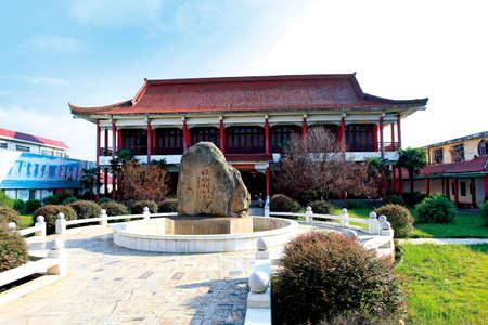 shu: Shu Tong Memorial
