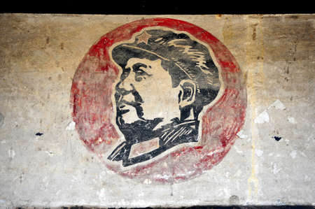 the chairman: Portrait of Chairman Mao