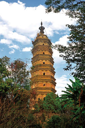 yoke: red pagoda