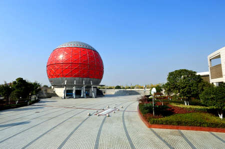 provincial: Jiangxi provincial science and Technology Museum Editorial