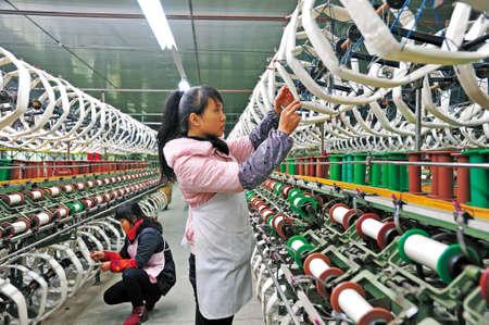 La industria textil Foto de archivo - 50214851