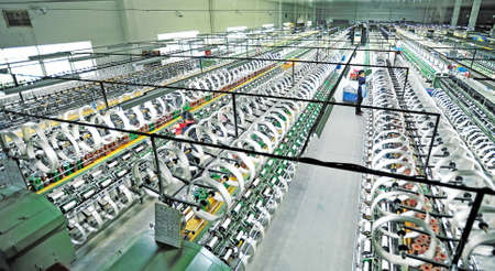 mill: Textile mill Editorial