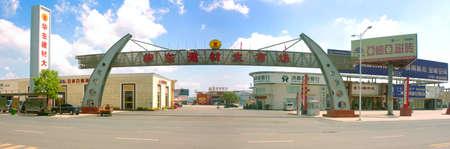building materials: East-China building materials market