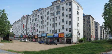 residential: Residential area scene