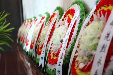 remembering: Wreath Stock Photo