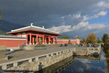 humankind: The Chongsheng Temple