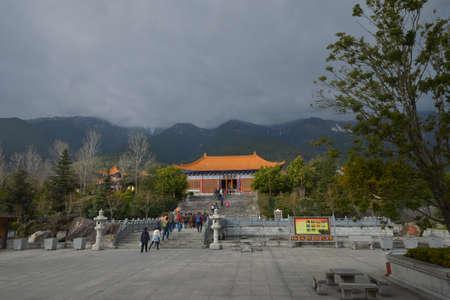 yunnan: Yunnan