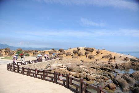 geological: Geological Park Editorial