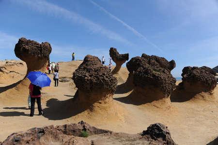 geological: Geological Park, taiwan