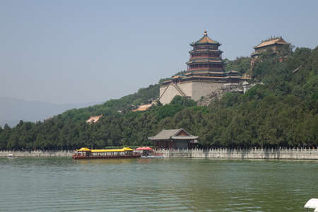 summer palace: summer palace Stock Photo
