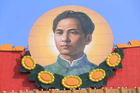 mao: Portrait of Mao Zedong