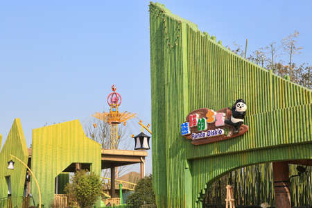 theme park: Wanda cultural theme park