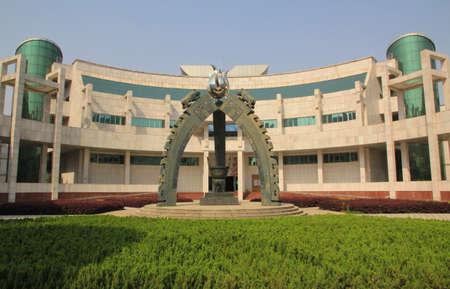 provincial: Jianxi Provincial Museum Editorial