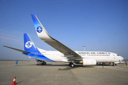 장시 항공