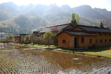 Jinggang Mountain Редакционное