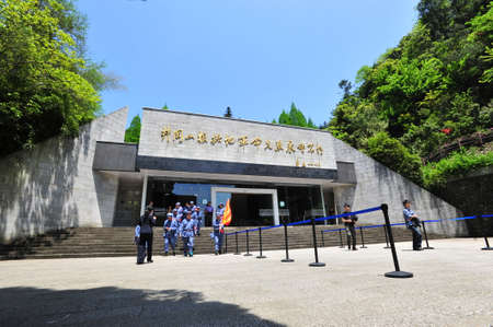 Revolutionary Martyrs Mausoleum in jinggang Mountains