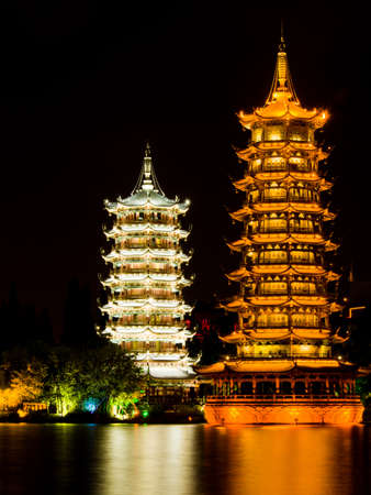 Sun and moon twin pagodas in Guilin, China