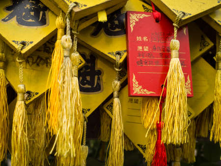 Hanging prayers in a chinese temple