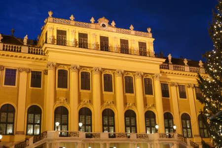 nbrunn: Christmas market at Schoenbrunn Palace Editorial