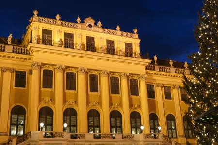 schloss schoenbrunn: Christmas market at Schoenbrunn Palace Editorial