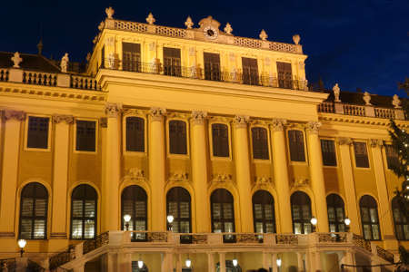 schoenbrunn: Christmas market at Schoenbrunn Palace Editorial