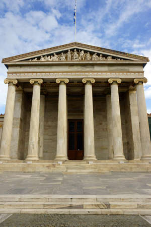 platon: Academy of Athens