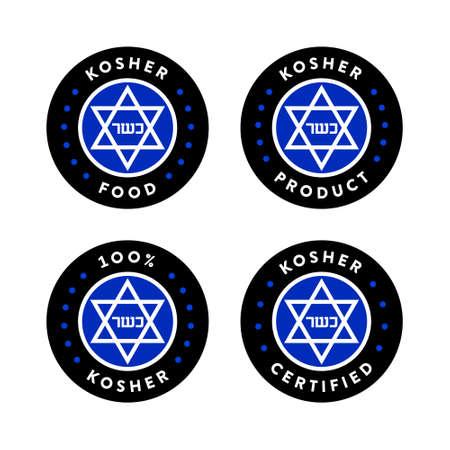 kosher food icon set Vektorové ilustrace