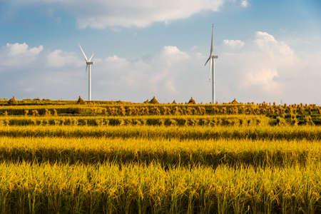 windmill at Guizhou Imagens