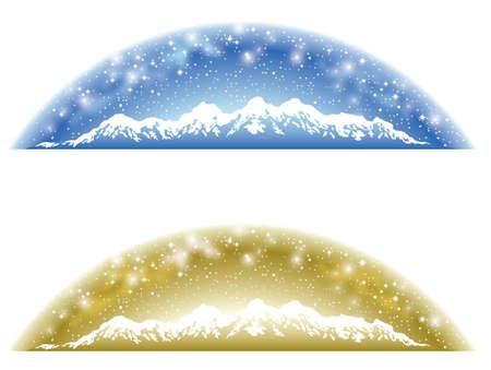 雪山の2つの半球の背景と青と金色の星空のセット。
