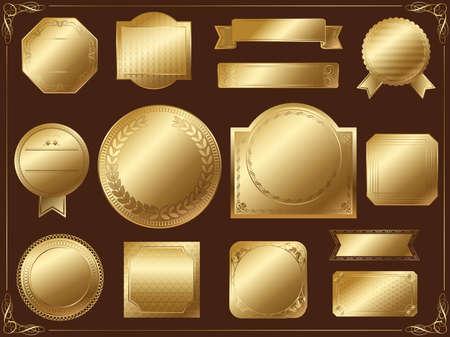 サンプル テキストのない様々 な金のラベルのセット  イラスト・ベクター素材