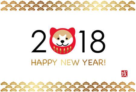 2018 A Silvester Karte Vektor Vorlage. Standard-Bild - 87211682