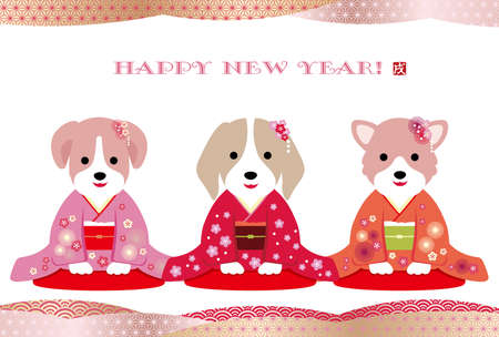 A year of the dog New Years card vector template. Illustration