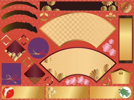 A set of assorted frames in quintessential Japanese style, vector illustrations. (without sample text)