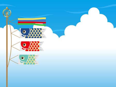 "Seamless vector background illustration with carp streamers for the Japanese ""Kodomo no hi"", the Boys Festival. Horizontally repeatable."