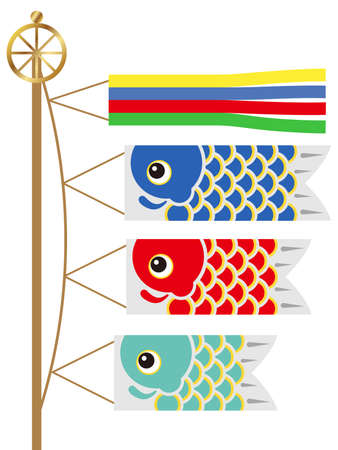 """Vector illustration with carp streamers for the Japanese """"Kodomo no hi"""", the Boys Festival."""