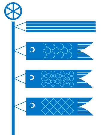 Blue Paper carp streamers