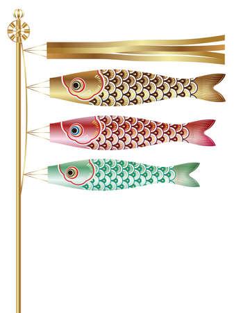 "Vector illustration with carp streamers for the Japanese ""Kodomo no hi"", the Boys' Festival. Illustration"