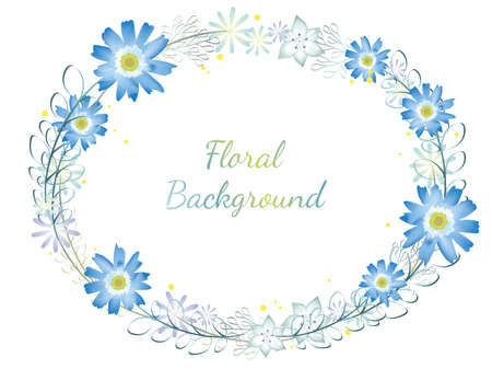Watercolor flower frame/background with text space, vector illustration. Illustration