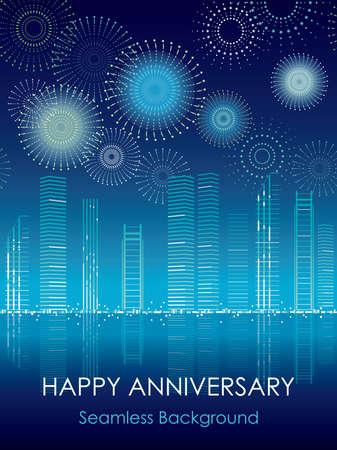Seamless cityscape with celebration fireworks, vector illustration. Illustration
