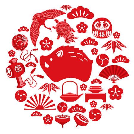 Year of the Wild Boar icon and other Japanese traditional lucky charms to celebrate the New Year, vector illustration. Stock Vector - 105413064